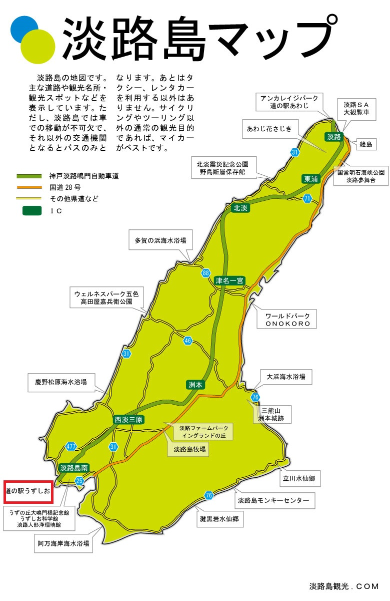 Awajishimabigmap1