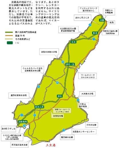Awajishimabigmap11_4
