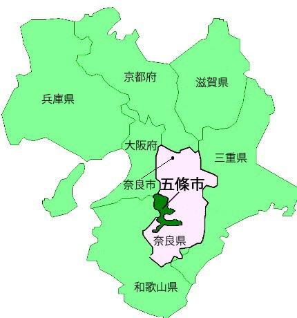 Gojyotizu3_0